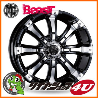 17 inches of crimson MG beast 17x8.0 ブラックポリッシュトーヨーオープンカントリー M/T 265/70R17 tire wheel four set FJ cruisers, プラド 120/150, new article including cony 125 (lift up required)
