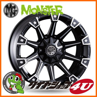 17 inches of crimson MG monster 17x8.0 mat black NITTO テラグラップラー 265/70R17 tire wheel four set FJ cruisers to polish, プラド 120/150, new article including cony 125 (lift up required)
