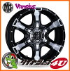 17 inches of crimson MG vampire 17x8.0 black NITTO テラグラップラー 265/70R17 tire wheel four set FJ cruisers to polish, プラド 120/150, new article including cony 125 (lift up required)