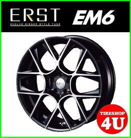 20インチERST EM6 20×8.5J 5/108 +46ブラックポリッシュ ピレリ P-ZERO 245/45R20 ランドローバー イヴォーグ 鋳造 新品タイヤアルミホイール4本セット価格 エアスト EM6 ハブリング付属