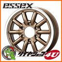 16インチ ESSEX Type ENCB 16x6.5 ブロンズマッドスター ラジアルA/T 215/65R16C 109/107Rタイヤホイール4本セット 20…