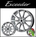 12インチExceeder E03 12×4.0J 4/100 +43ダークシルバー エクシーダー E03 軽自動車 新品アルミホイール1本価格 JWL-T(新...