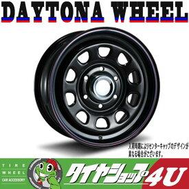 DAYTONA WHEEL デイトナ ホイール 15×6.5 6/139.7 +40 ブラック/レッド&ブルーライン A07