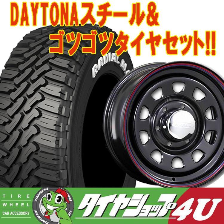 デイトナスチール 16×6.5 6/139.7 ET38 ブラック/レッド&ブルーライン MUDSTAR マッドスター 215/65R16 109/107R 新品タイヤホイールセット4本価格