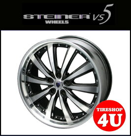 Steiner VS5 シュタイナー ブイエスファイブ ブラック×ポリッシュ 15インチ 4穴 15X5.5 1555 4/100 +43 コンパクトカー ヴィッツ アクア IQ