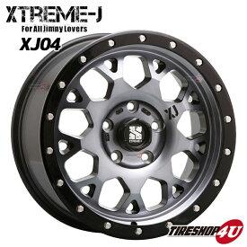 取付対象 16インチXTREME-J XJ04 16×6.5 ET38 グロスブラックマシーンスモーククリアハイエース、レジアスエース(200系) マッドスター 215/65R16 109/107R 新品タイヤホイールセット4本価格 エクストリームJ XJ-04