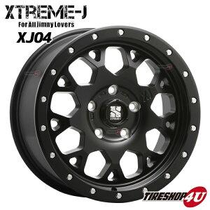 エクストリームJ XTREME-J XJ04 1780 17x8.0 6/139.7 +20サテンブラック トヨタ 120・150プラド、215サーフ、FJクルーザー、シボレータホ、キャデラックエスカレード