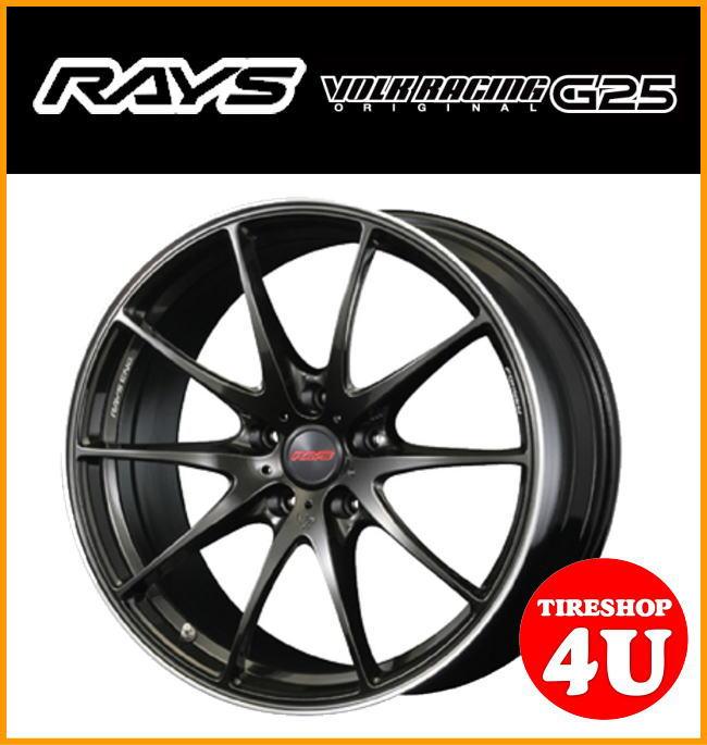 19インチRAYS VOLK Racing G25 19×8.5J 5/114.3 +45CB(フォーミュラーシルバー/ブラッククリアー/リムエッジDC) レイズ ボルクレーシング 鍛造 新品アルミホイール1本価格