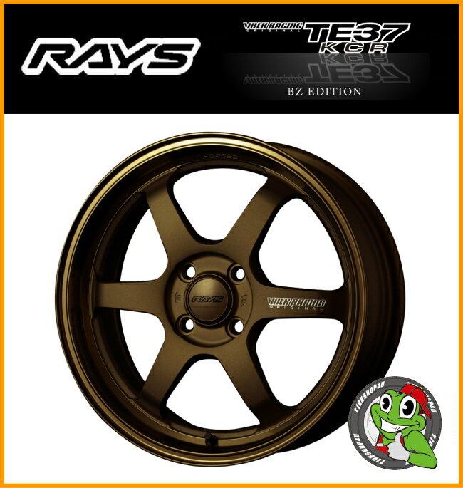 15インチRAYS VOLK Racing TE37 KCR BZ EDITION 15×5.0J 4/100 +45 HUB:65ΦBZ(ブロンズ) レイズ ボルクレーシング TE37KCR BZエディション FACE-1 新品アルミホイール1本価格