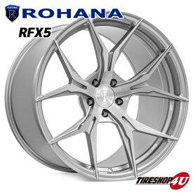 22インチROHANA WHEELS RFX5(ロハナ) 60ハリアー、レクサス RX・NX、エクスプローラー 22×9.0J ET35 ブラッシュドチタニウム当社指定輸入タイヤ 265/30R22・265/35R22・265/40R22 新品タイヤホイール4本セット価格 コンケーブ