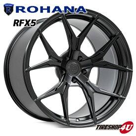 22インチROHANA WHEELS RFX5(ロハナ) 60ハリアー、レクサス RX・NX、エクスプローラー 22×9.0J ET35 マットブラック当社指定輸入タイヤ 265/30R22・265/35R22・265/40R22 新品タイヤホイール4本セット価格 コンケーブ