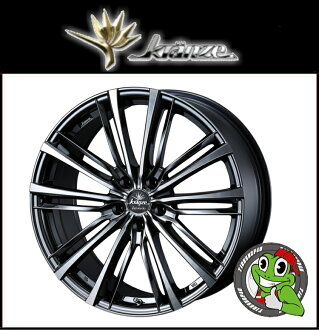 I polish 19 inches of 19 X 8.0J 5/100 ET48 TSBGM/