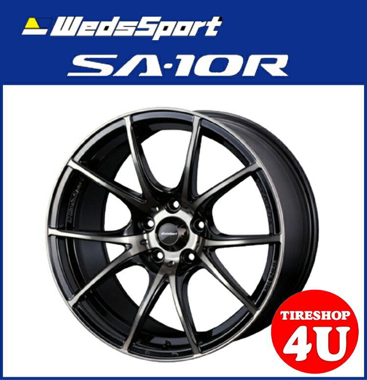 17インチWedsSport SA-10R 17×7.5J ZBB86、BRZ、ブレイド、オーリス など ブリヂストン ポテンザ アドレナリン RE002 225/45R17 新品タイヤホイール4本セット価格