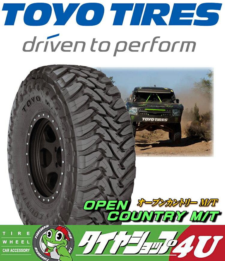 ■送料無料 新品 タイヤ TOYO OPEN COUNTRY M/T 37x13.50R24 120Q オープンカントリーMT オフロードタイヤ 単品 トーヨータイヤ