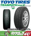 mpZ 新品 ラジアルタイヤ TOYO TIRES 225/55R18インチ サマータイヤ トーヨータイヤ トランパス TRANPATH ミニバン専用 送料無料