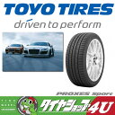 新品 TOYO PROXES SPORT 215/50R17インチ トーヨータイヤ プロクセススポーツ 新商品 ラジアルタイヤ