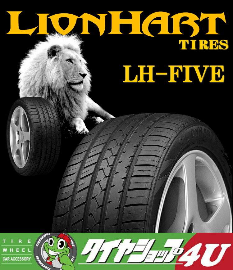 送料無料 ライオンハート LH5 295/30R24 サマータイヤ LION HART TIRES 新品 ラジアルタイヤ LH-Five 単品 295/30-24