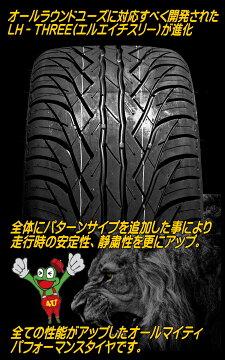 新品ラジアルタイヤライオンハートLH3-2245/35R20インチ【サマータイヤ】【LIONHARTTIRES】【LH-THREE2】『単品』