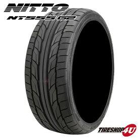 取付対象 2021年製 送料無料 新品 NITTO NT555 G2 245/35R20 95Y ニットー NT555G2 20インチ ラジアルタイヤ サマータイヤ 単品 245/35-20 TOYO