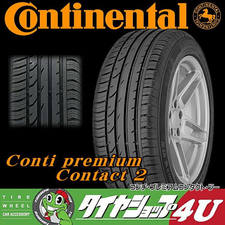 新品 Continental ContiPremiumContact2 195/50R15 サマータイヤ コンチネンタル プレミアムコンタクト2//ラジアルタイヤ単品『シーピーシー2』CPC2