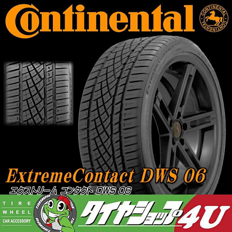 Continental (コンチネンタル) Extreme Contact DWS 06 (エクストリーム コンタクト) 295/25R22 295/25-22 送料無料 サマータイヤ 夏タイヤ 1本価格 17インチ