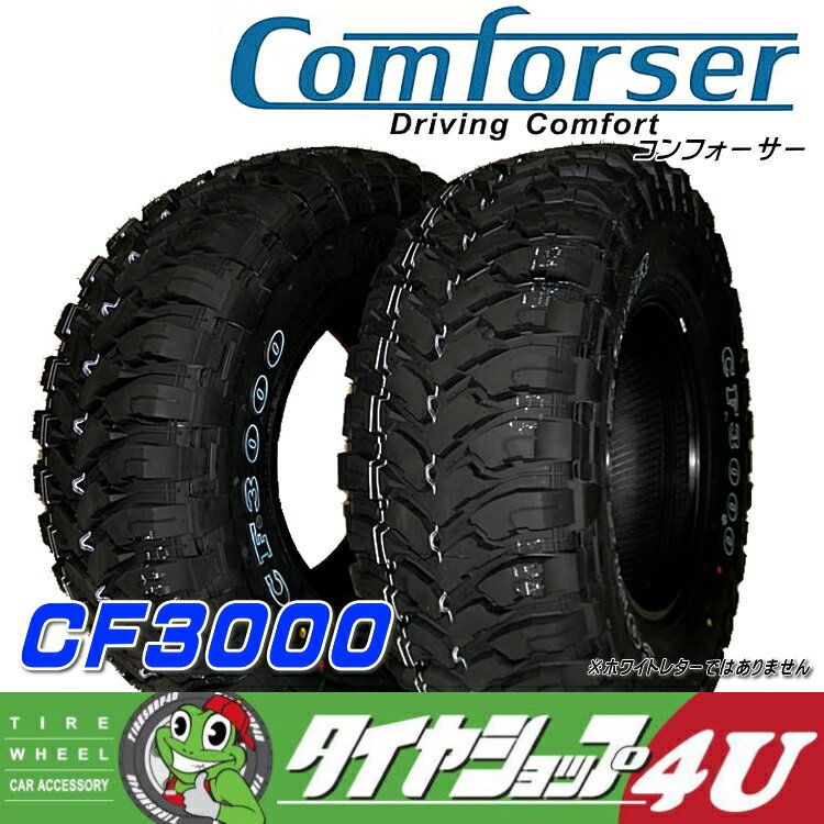 ■送料無料 新品 タイヤ Comforser CF3000 37X13.50R26 単品 サマータイヤ マッドタイヤ M/T(ブラックレター)オフロードタイヤ MT コンフォーサー 37x13.5R26