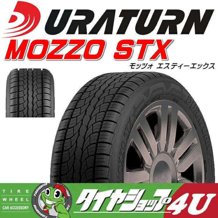 ■送料無料 新品 タイヤ MOZZO STX 295/35R24 サマータイヤ ラジアルタイヤ 単品 Duraturn デュラターン モッツォ 295/35-24