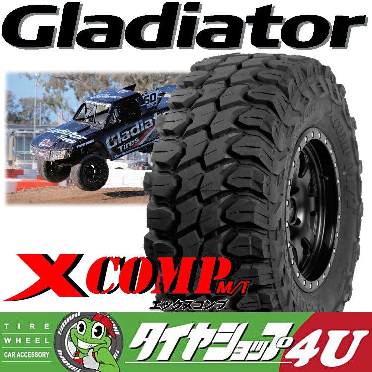33x12.50R22 109Q 10PR GLADIATOR XCOMP新品 ラジアルタイヤ 単品 サマータイヤ MUD