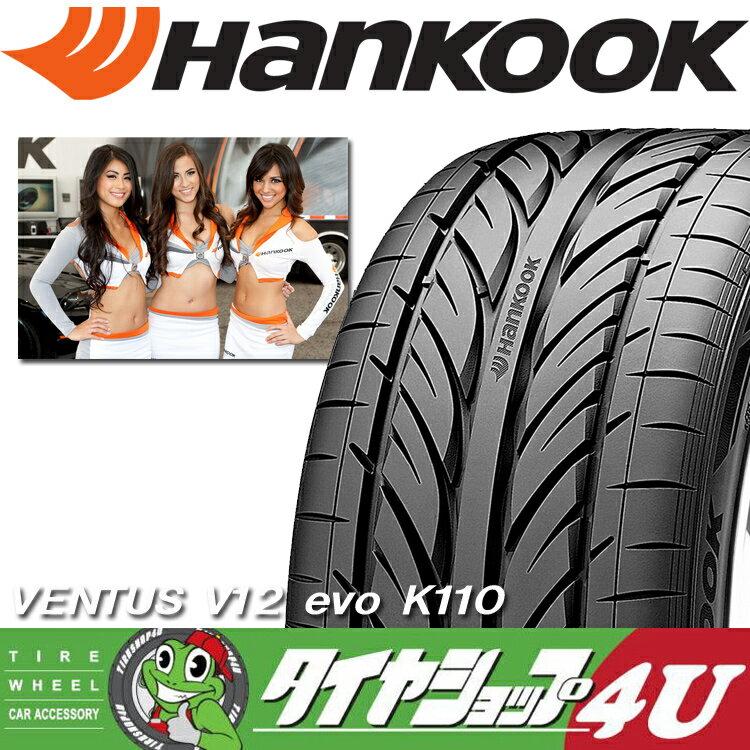 新品 HANKOOK VENTUS V12 evo K110 215/35R19 タイヤ単品 ハンコック ベンタス V12
