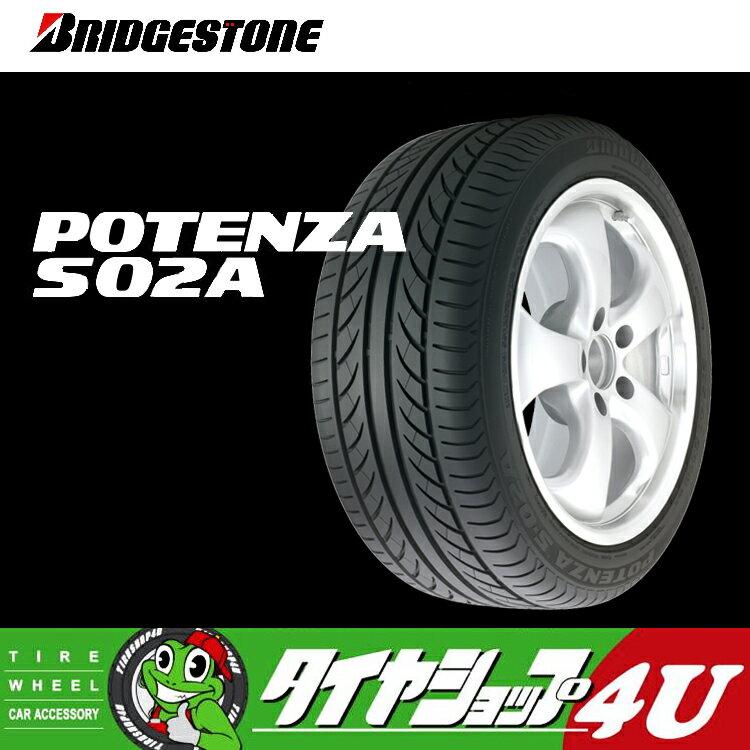 ■送料無料 新品 タイヤ BRIDGESTONE POTENZA S-02A 225/40R18 N3 ポルシェ承認 ポテンザ サマータイヤ 単品 ブリヂストンタイヤ S02A 225/40-18 2016年製