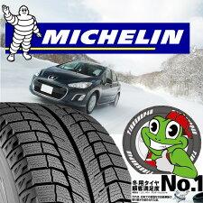 冬用タイヤ【MICHELINX-ICE3】【スタッドレス】