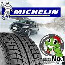 ■送料無料 新品 スタッドレス MICHELIN XI3 245/50R18 104H XL ミシュラン エックスアイス3 スノータイヤ 冬用タイヤ