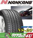 新品 ラジアルタイヤ ナンカン NS-20 235/35R20インチ 【Nankang】【サマータイヤ】【NS20】【単品】【エヌエス20】235/35-20
