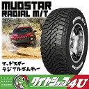 ■送料無料 新品 タイヤ マッドスター 225/65R17 MUDSTAR Radial M/T ラジアルエムティー サマータイヤ オフロードタイヤ マッドタイヤ…