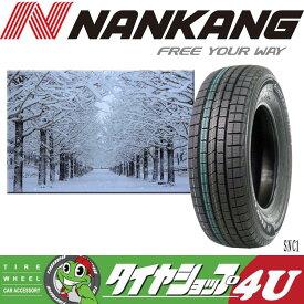 NANKANG (ナンカン) SNC-1 SNC1 195/80R15 195/80-15 2018年製 送料無料 スタッドレス 冬タイヤ 1本価格 15インチ