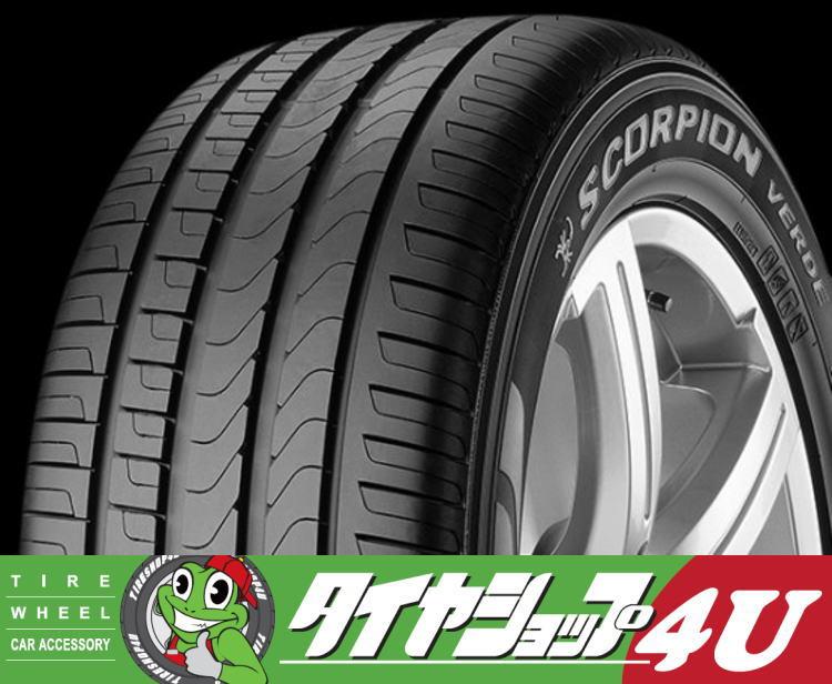 送料無料 新品 タイヤ PIRELLI SCORPION VERDE 235/60R18 N0 サマータイヤ ピレリ スコーピオンヴェルデ 単品 ラジアルタイヤ ポルシェ承認タイヤ 235/60-18