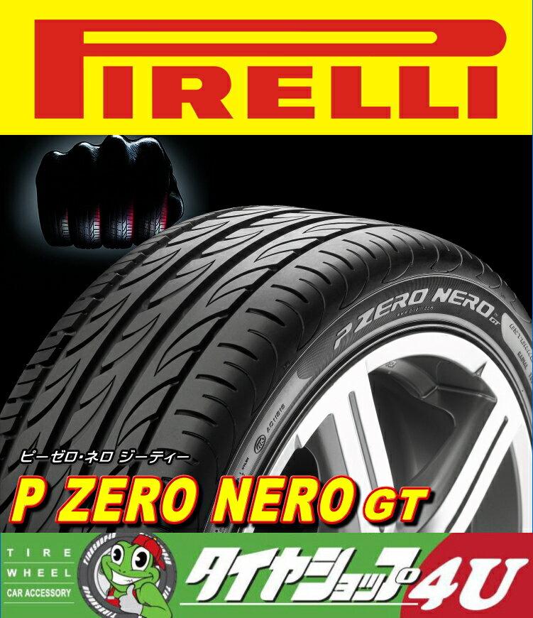 ■送料無料 新品 タイヤ PIRELLI P ZERO NERO GT 255/30R20 ラジアルタイヤ サマータイヤ 単品 ピレリ ピーゼロネロジーティー 255/30-20