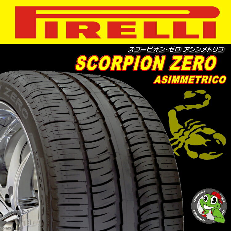 ■送料無料 新品 ラジアルタイヤ PIRELLI SCORPION ZERO Asimmetrico 295/30R26 サマータイヤ スコーピオンゼロ 単品 ピレリ 295/30-26