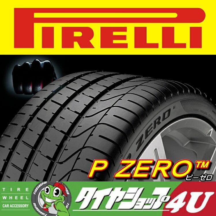 255/35R19 92Y r-f P ZERO(*) PIRELLI P ZERO ピレリ ピーゼロ 新品 正規品BMW承認ランフラットタイヤ