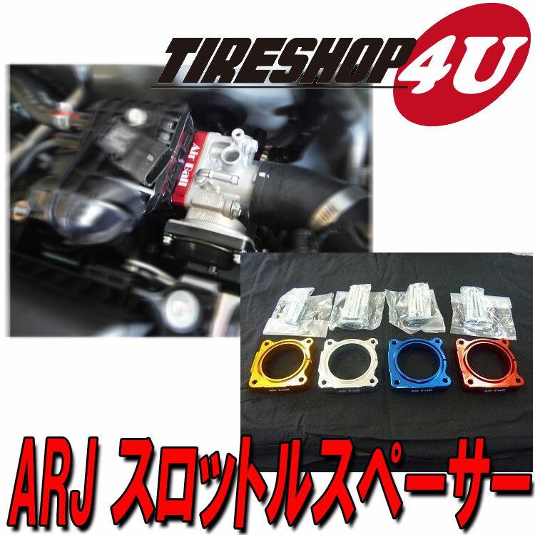 【20日限定ポイント最大10倍】ARJ スロットルスペーサーbB CP35 H12/2〜17/11 1500cc スロットルレスポンス向上、燃費向上