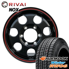 RIVAI NOX 15×6.0J 6/139.7 +32 マットブラック/レッドライン2020年製 HANKOOK RW06 195/80R15 107/105L 新品スタッドレスタイヤ・アルミホイールセット4本価格 取付対象