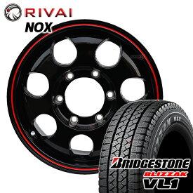 2020年製 ブリヂストン ブリザック VL1 195/80R15 107/105L RIVAI NOX 15×6.0J 6/139.7 +32 グロスブラック/レッドライン 新品スタッドレスタイヤ・アルミホイール4本セット価格 取付対象