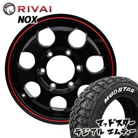 200系ハイエース/レジアスエース専用 RIVAI NOX 15×6.0J 6/139.7 +32 グロスブラック/レッドライン MUDSTAR RADIAL M/T 195/80R15 107/105N 新品タイヤ・アルミホイール4本価格