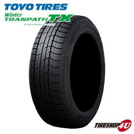 送料無料 TOYO (トーヨー) Winter TRANPATH TX (ウインタートランパス) 225/60R17 225/60-17 スタッドレス 冬タイヤ 1本価格 17インチ ゴムバルブ付