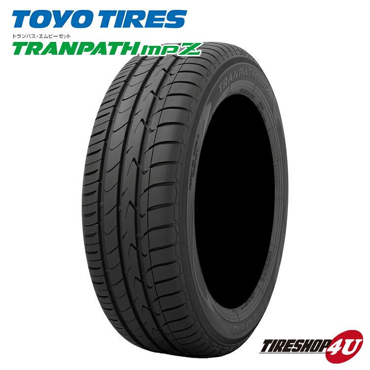 2019年製 送料無料 新品 ラジアルタイヤ TOYO TIRES mpZ 205/55R17 サマータイヤ トーヨータイヤ トランパス TRANPATH ミニバン専用 205/55-17