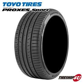 取付対象 送料無料 新品 TOYO PROXES SPORT 225/45R17 トーヨータイヤ プロクセススポーツ 新商品 ラジアルタイヤ 225/45-17