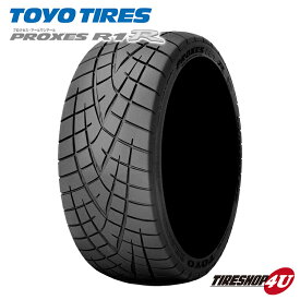 取付対象 送料無料 新品 TOYO PROXES R1R 195/50R15 サマータイヤ プロクセス トーヨー リアルスポーツ 単品1本価格 195/50-15