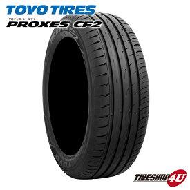 取付対象 送料無料 新品 TOYO TIRES PROXES CF2 185/60R15 84H サマータイヤ プロクセス シーエフツー 単品 トーヨータイヤ 185/60-15