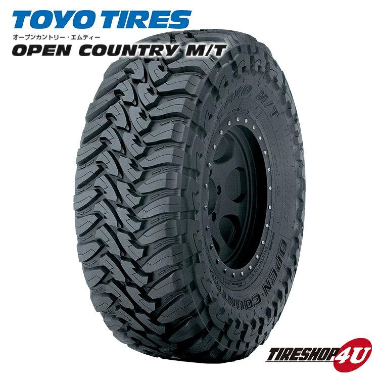【取付対象】新品 タイヤ TOYO OPEN COUNTRY M/T 315/75R16 121P LT オープンカントリーMT オフロードタイヤ 単品 315/75-16