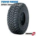 新品 タイヤ TOYO OPEN COUNTRY M/T 265/70R17 121P LT オープンカントリーMT オフロードタイヤ 単品 265/70-17